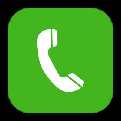 green phone icon press to call chloroplastes
